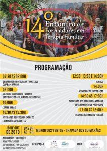 14º ENCONTRO DE FORMADORES EM TERAPIA FAMILIAR @ Morro dos Ventos - Chapada dos Guimarães